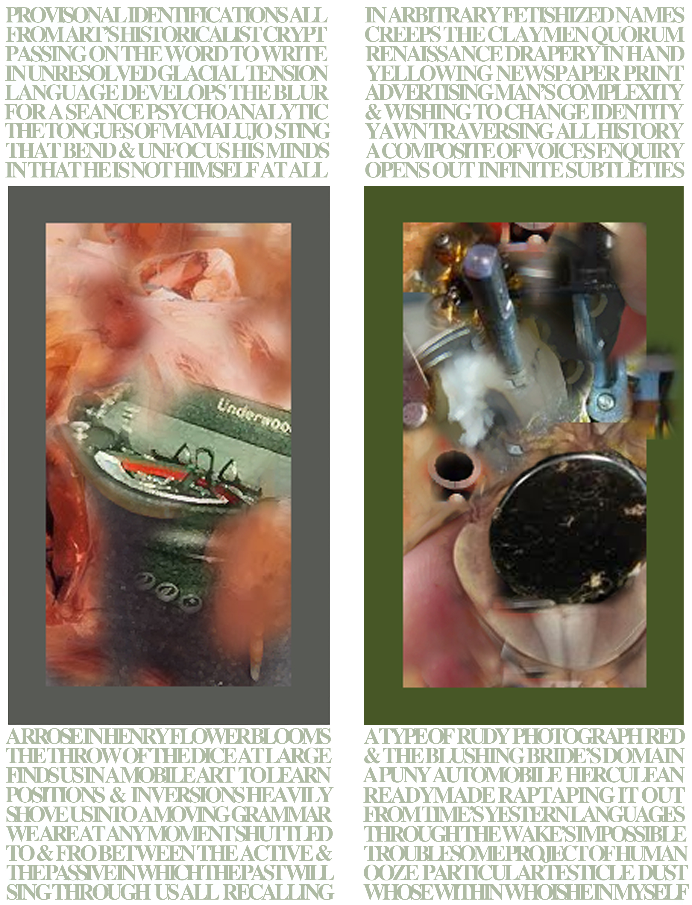 Joyce&Duchamp Detail -1